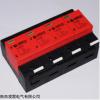 陜西凌雷LAC100-420/4P電涌保護器