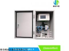 MODEL575 分體數顯式溫壓流監測儀