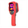 UNI-T UTi165A红外热成像仪 优利德