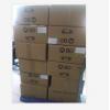 型號:KY688-383924 美國BD密閉式防針刺傷靜脈留置針