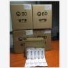 型號:KY688-383952 美國BD密閉式防針刺傷靜脈留置針 Y型
