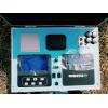 热销环保仪器便携式COD测定仪