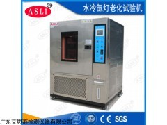 XL-1000 北京氙灯老化试验箱