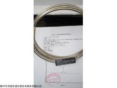 工业硬脂酸测定DEGS填充柱