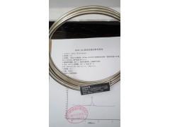 DEGS填充柱测定工业硬脂酸