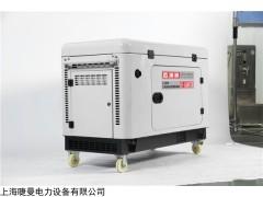 380v7kw柴油發電機