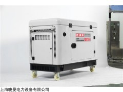 380v7kw柴油发电机