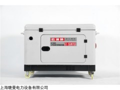 風冷8kw柴油發電機