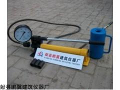 YXDD-2液压铁路道钉抗拔仪