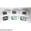 JC516-11A 精密台式精密电导率仪