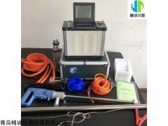 JH-60E 煙囪煙道煙塵檢測 濾膜稱重法