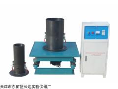 DLY-II 粗粒土振动台试验法装置