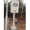 OSEN-OU 新乡市工厂排污恶臭气味实时在线监测系统