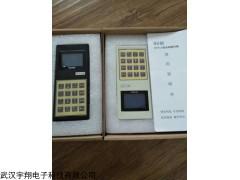 赤峰市电子地磅干扰器