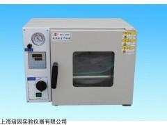 DZG-6020 台式真空干燥箱 上海小型真空烤箱