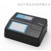 型号:TR511-TE-7000G 多参数水质污染物测定仪