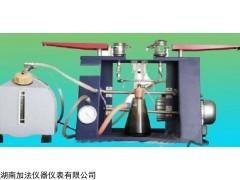 JF0702 燃料油总沉淀物测定器 SH/T0702