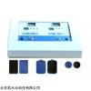 wi125614 中频治疗仪