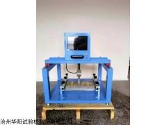 LBY-9 砂浆拉拔试验仪