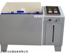 JW-Y/Q-150(B) 盐雾腐蚀试验箱活动