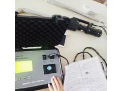 便携式油烟检测仪LB-7022D 内置锂电池