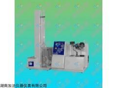 JF0509  石油沥青四组分分析仪