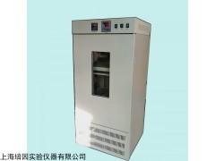 HZQ-F100 100L 经济型震荡培养箱摇床
