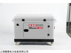 施工车柴油发电机12千瓦