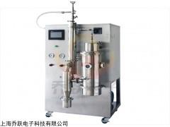 JOYN-1000T 壓力式噴霧干燥設備/藥用真空噴霧干燥機