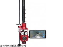 X1-H4 无线管道潜望镜X1-H4