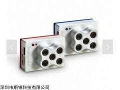 RedEdge-MX Blue 智能水势分析多光谱相机