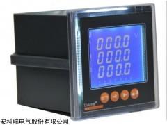 ACR120EL 安科瑞网络电力仪表ACR120EL厂家直销