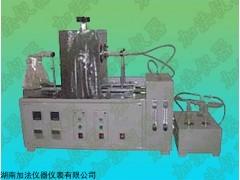 JF387B 石油产品硫含量测定器(管式炉法)GB/T387