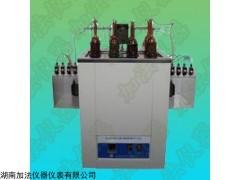 JF0023A 喷气燃料银片腐蚀测定器 SH/T0023