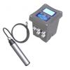 CHG-18 在线叶绿素分析仪