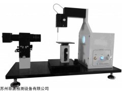 FT-CAMB1 电动加液接触角测量仪