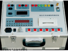 SX 安徽断路器动作特性分析仪
