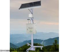 OSEN-AQMS 河南微型远程空气质量监测系统站略部署