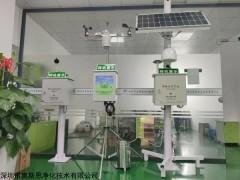 湖北省带认证实时监控微型空气在线监测站