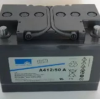 A412/50A 德國陽光蓄電池A412/50A【內蒙】直銷價格