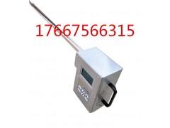 苏州油烟净化企业畅销的LB-7025A型油烟检测