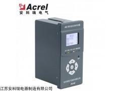 AM2-H 安科瑞环网柜微机综合保护装置三段式过流保护