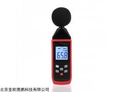 DP8151 声计,噪声计,分贝仪