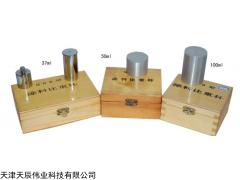 QBB—50、100 广州涂料比重杯