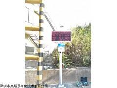 湖北省垃圾站空气质量监测微型站