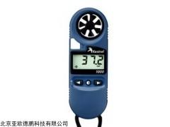 NK1000 便携式风速测量仪