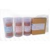 L0011-10g 日本Yakult 纤维素酶 RS L0011-10g