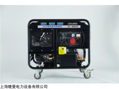 發電電焊一體機400A