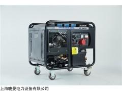 柴油500a發電電焊機