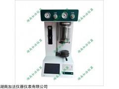 JF14039Z 加法供应 全自动油液清洁度测定器